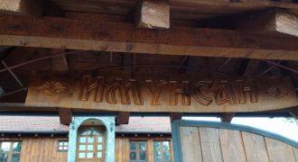 Seosko turističko domaćinstvo IMUNSAN