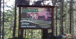 """Turističko naselje """"Piramida"""" Goč"""