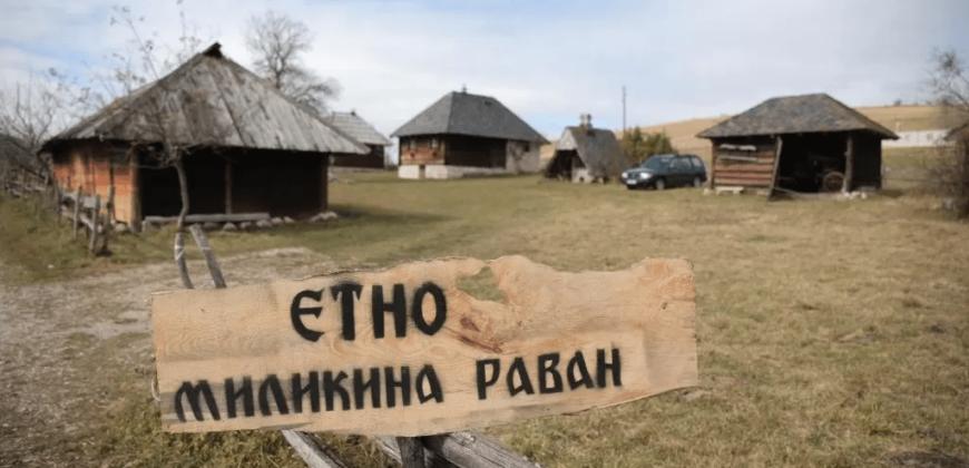 """Etno dvorište """"Milikina ravan"""""""